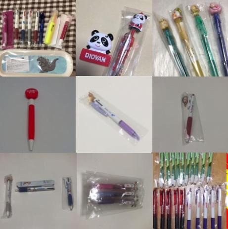 メルカリに出品されている製薬会社ノベルティボールペン