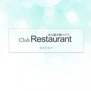 交際クラブ「クラブレストラン」口コミ・評価・評判・システムまとめ