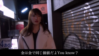 小里泰弘議員とパパ活愛人契約「森田由乃」が動画で200万円手切れ金の真相暴露