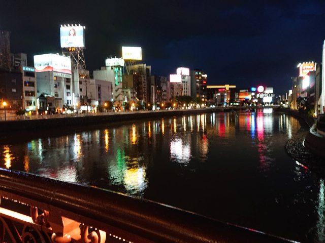 福岡県の中洲と出会い橋