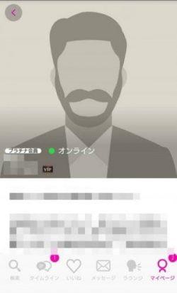 ラブアンのプロフィール画像